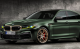 前沿汽车资讯:新款BMW M5 CS:配备迈凯轮F1动力的超级轿车