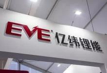 据报道 亿威锂能将与特斯拉合作 亿威锂能董事长刘金成直接辟谣