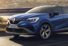 尽管从大流行中反弹 欧洲仍在为缓慢的汽车销售而挣扎